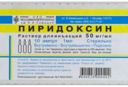 Пиридоксин в ампулах