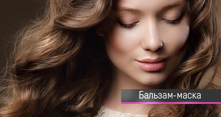 Маска для волос с желатином и бальзамом — Волосы
